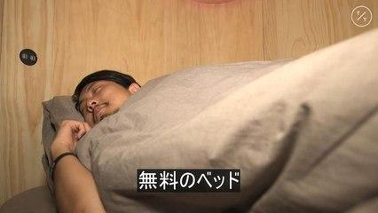 香港:デモ参加者に無料の仮眠室