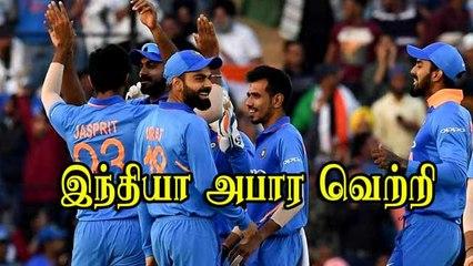 இந்தியா அபார வெற்றி | India vs West Indies | CWC 2019 | Worldcup 2019