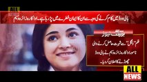 Zaira Wasim of 'Dangal' fame quits Bollywood | Bollywood News | Top News