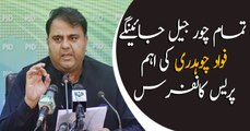 Federal Minister Fawad Chaudhry addresses media in Islamabad