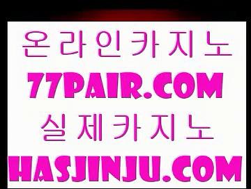 midas hotel and casino  イ  온라인바카라   ▶ medium.com/@hasjinju ◀ 온라인바카라 ◀ 실시간카지노 ◀ 라이브카지노  イ  midas hotel and casino