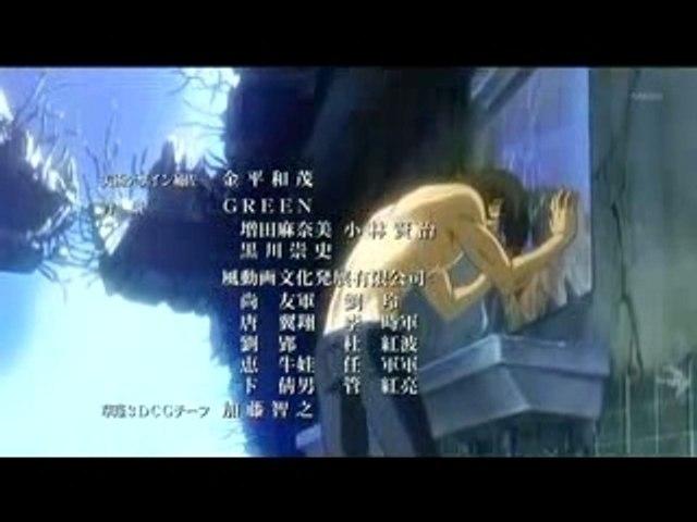 機動戦士ガンダム00 ED2
