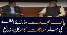 Narendra Modi to meet PM Imran Khan soon; Sources