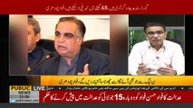PTI is going to welcome any PML-N member, claims Minister of Science and Tech Fawad ChaudhryPTI is going to welcome any PML-N member, claims Minister of Science and Tech Fawad Chaudhry