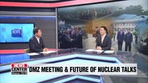 Historic handshake and future of nuclear talks