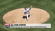 S. Korean pitcher Ryu Hyun-jin named NL starter for MLB All-Star Game