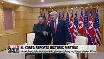 "Kim-Trump's ""amazing"" meeting took place following Trump's request: KCNA"