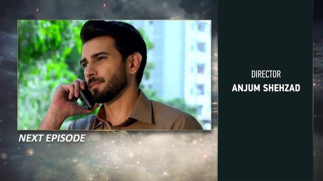 Darr Khuda Say - Episode 03 Teaser - HAR PAL GEO