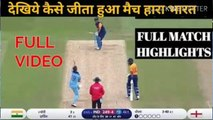 India vs England Full Match Highlights, ICC Cricket World Cup 2019,IND VS ENG