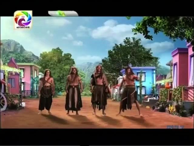 Maharja Kansa (316) -01-07-2019 Thumbnail