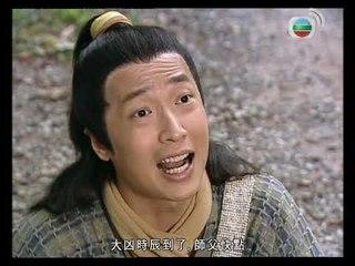 天機算 第9集 (馬浚偉,楊思琦,陳浩民,元華,李施嬅)
