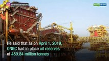 ONGC discovers 230 mn tonnes of oil reserves: Dharmendra Pradhan