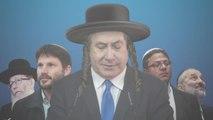 Prime Minister Venjamin Netanyahu presented as haredi in an elecion video  by Yisrael Beytenu