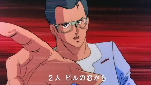 Aoki Ryuusei SPT Layzner - 27 Sub Ita