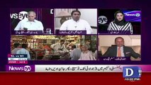 News Eye with Meher Abbasi  – 1st July 2019