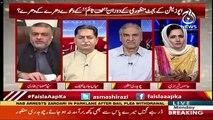 Opposition Jo Is Waqt Mutahrik Hai Awam Mehngai Say Pareshan Hai Agar Sab Ikatthay Hojatay Hain To Hukomat Survive Kar Payegi-Samsam Bukhari's Response