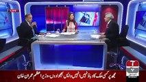 PM Imran Khan Ko Mis Guide Kia Jaraha Hai.. Amir Mateen On Imran Khan'sI Interview