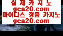 마이다스정켓방   라이브카지노 - ((( あ gca13.com あ ))) - 라이브카지노 실제카지노 온라인카지노   마이다스정켓방
