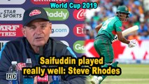 World Cup 2019 | Saifuddin played really well: Steve Rhodes