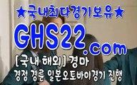스크린경마 GHS 22 . 시오엠 ミర 스크린경마