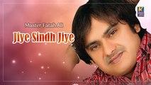 Master Fatah Ali - Jiye Sindh Jiye - Sindhi Hit Songs