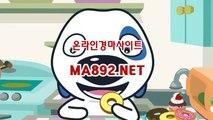 제주경마 MA892##NET 인터넷경마사이트,온라인경마,인터넷경마,일본경마