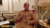 Opposition Leader Shehbaz Sharif's aggressive reaction on Rana Sanaullah's arrest by ANF