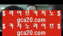 더블덱블랙잭적은검색량  BB 라이브바카라- ( ㏂ 【 gca13.com 】 ㏘ ) -라이브바카라 바카라사이트주소 카지노사이트 BB  더블덱블랙잭적은검색량