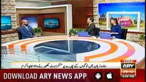 Bakhabar Savera with Shafaat Ali and Madiha Naqvi - 2nd - July - 2019