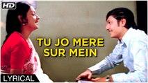 Tu Jo Mere Sur Mein Sur Milale | Lyrical | Chitchor | Yesudas Songs | Amol Palekar, Zarina Wahab