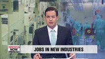 Korea's trade ministry announces report on expected job growth in promising new industries