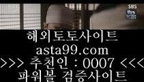 ✅Champions League✅  ⑴  실제토토사이트   https://www.hasjinju.com  실제토토[x]Ψψψ 라이브스코어δ실시간토토  ⑴  ✅Champions League✅