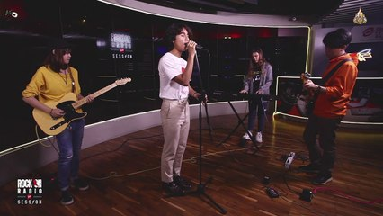 ILYSB - Rocketman ( Cover of LANY )   Rock On Live Session