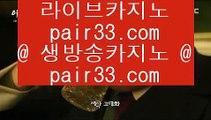 생중계라이브카지노  135ユ  pc바카라 gca13.com  우리카지노 바카라사이트 온라인카지노사이트추천 온라인카지노바카라추천  135ユ  생중계라이브카지노