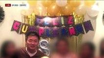 [단독]95세 정태수 '89세 가짜 생일파티'…생전 마지막 생일 사진