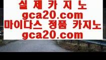 ✅온라인카지노✅      pc카지노 - 【 7gd-119.com 】 pc카지노 -28- pc바카라 -28- 온라인카지노 -28- 라이브카지노 -28- 라이브바카라 -28- 카지노추천 -28- 카지노검증 -28- 온라인바카라 -28- 온라인카지노        ✅온라인카지노✅