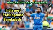 World Cup 2019 | India post 314/9 against Bangladesh