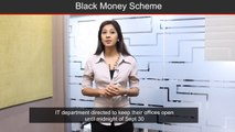 Government Promises Confidentiality To Increase Black Money Disclosure
