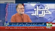 Mujhe Lagta Hai Ke Imran Khan Ko Kisi Ne Assurance Dedi Hai Ke.. Orya Maqbool Jaan Telling