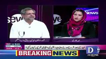 News Eye with Meher Abbasi – 2nd July 2019