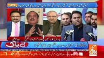 Naeem ul Haq's Response On The Issue Between Fawad Chaudhry And Sami Ibrahim