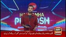 Har Lamha Purjosh | Waseem Badami | 2nd July 2019