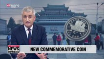 N. Korea issues new commemorative coin highlighting denuclearization of Korean Peninsula