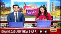 Bakhabar Savera with Shafaat Ali and Madiha Naqvi - 3rd - July - 2019