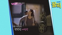 ′특별전 개최′ 김혜수, 데뷔 이후 최고가 아닌 적이 없던 ′대중의 아이콘′