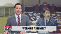 Ruling party floor leader stresses co-existence during policy speech at National Assembly