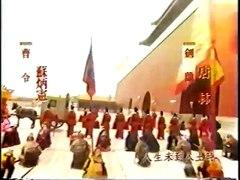 Luu Ba On phan 2 Tinh Thien Han Hai tap 21 Huynh Thieu Ky