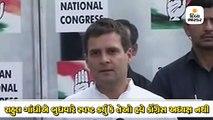 રાહુલ ગાંધીએ કહ્યું કે- હવે હું અધ્યક્ષ નથી, પાર્ટી ઝડપથી નવા પ્રમુખ પસંદ કરી લે