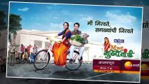 Mrs. Mukhyamantri   Unknown Facts About Tejas Barve   Zee Marathi   New Marathi Serial
