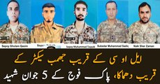 Five Pak Army soldiers martyred in explosion at LoC